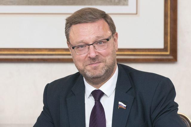 Константин Косачев.