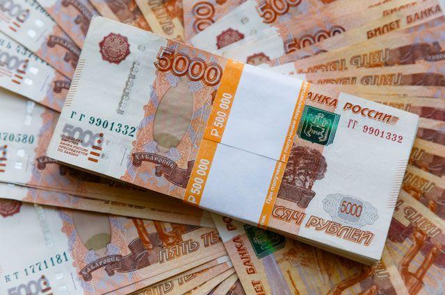 взять деньги в долг под проценты в москве
