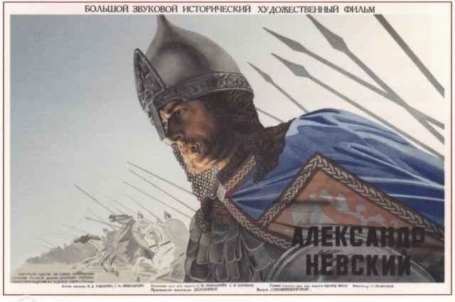 В историко-художественном музее откроется выставка об Александре Невском