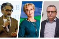 Из семи кандидатов на пост ректора аттестацию прошли три человека.