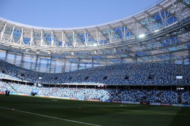 Стадион «Нижний Новгород».
