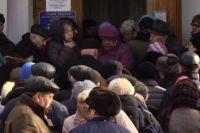 В Минсоцполитики анонсировали повышение пенсий одной категории граждан