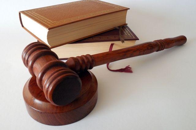 Суд признал организацию виновной.