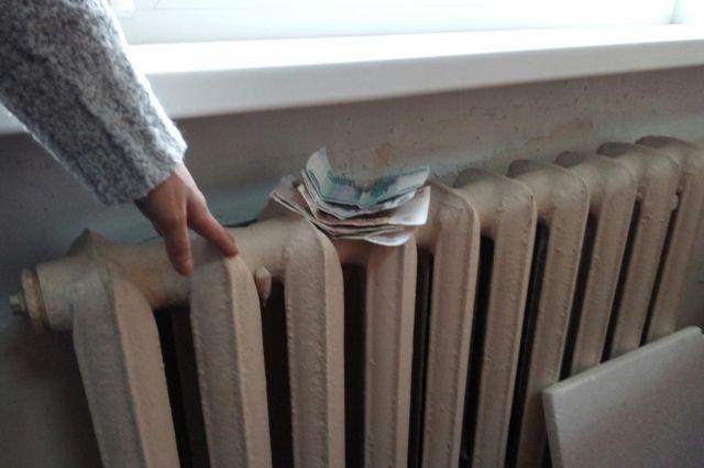 Тюменцам простили 900 тысяч рублей пени за отопление