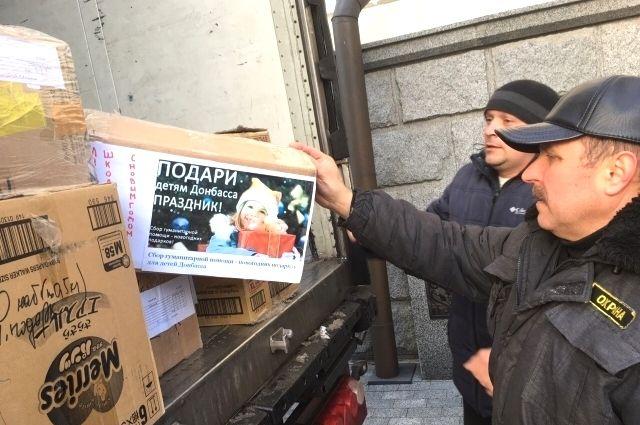 Четыре тысячи километров проехали югорчане, чтобы привезти подарки детям Донбаса
