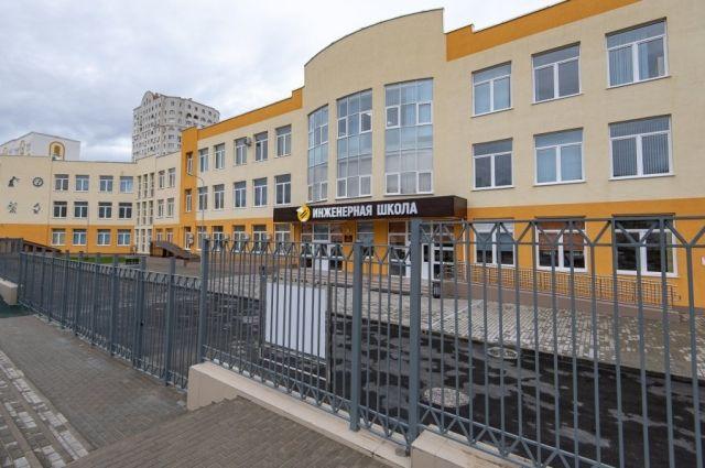 В Севастополе открылась «Инженерная школа».