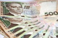 В Украине будут ежемесячно публиковать уровень зарплат топ-чиновников