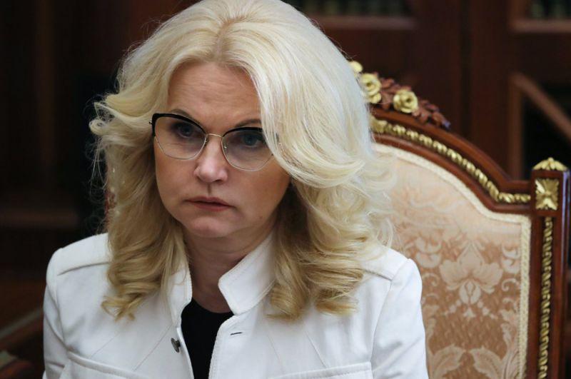 Татьяна Голикова — заместитель председателя Правительства по вопросам социальной политики.