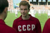 Александр Петров в роли футболиста Эдуарда Стрельцова.