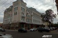 В администрации Оренбурга назначили главного ревизора вместо уволенного.