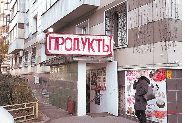 Магазину - прибыль, жителям - неподъёмна «коммуналка»...