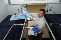 «Укрзализныця» обновила комплекты постельного белья