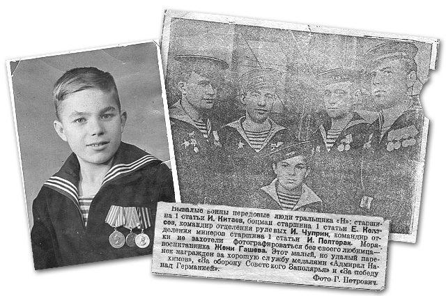 Маленькая фотокарточка, вырезка из газеты и единственное письмо – память о героях хранится в мелочах.