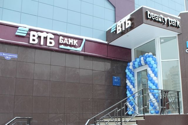 Отделение банка расположено в центре левобережья по адресу ул. Выставочная, 38/1 неподалеку от станции метро «Студенческая».