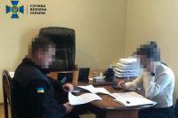 СБУ разоблачила на взятке заместителя главы департамента ГСЧС