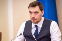 Премьер-министр Украины подал в отставку: подробности