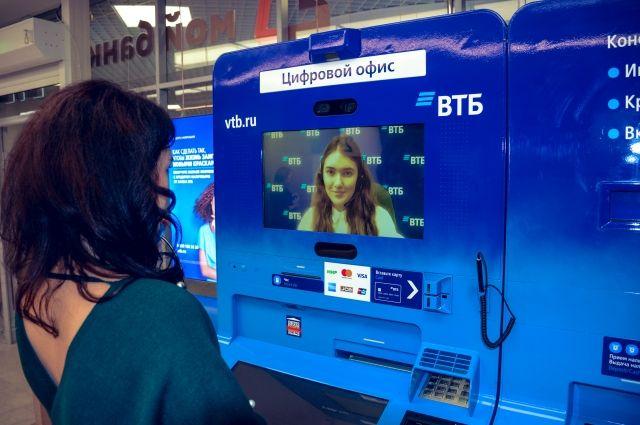 ВТБ первым в России запустил видеобанкоматы ВТБ представляет новый тип АТМ
