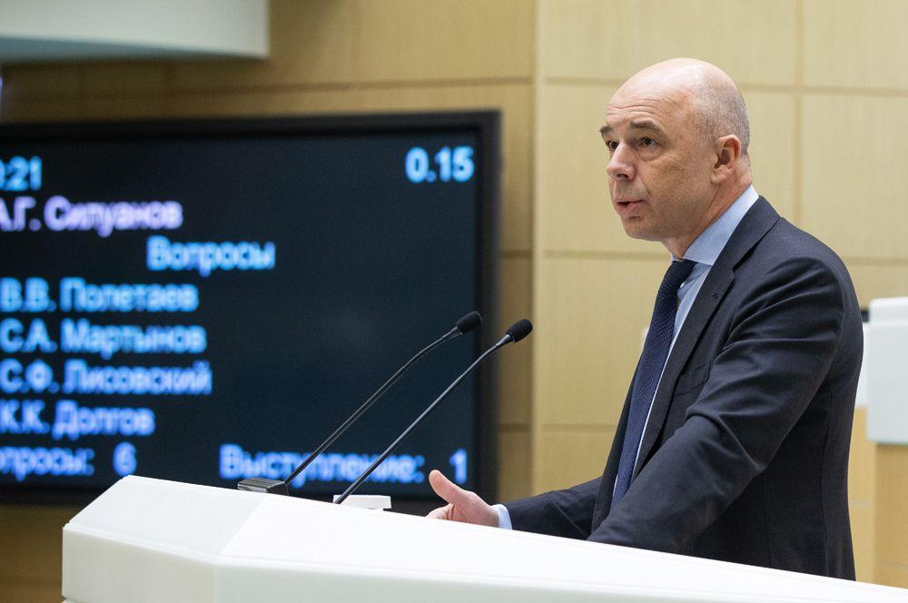 Пост министра финансов с 2011 года занимает Антон Силуанов.