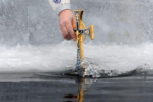 Крещение Господне-2020: где набрать святой воды в Киеве