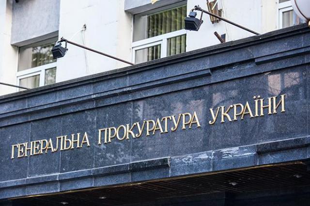 Прокуратура предотвратила хищение средств на строительство метро в Киеве