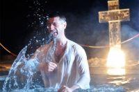 Крещенская вода не «смывает грехи»: Православная церковь опровергла миф