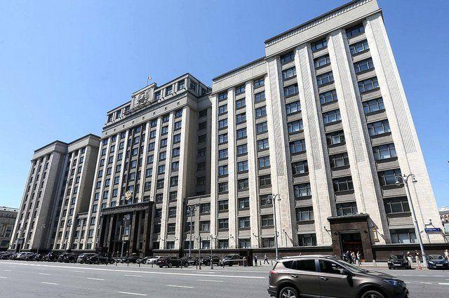 В Госдуме оценили планы Украины снизить напряженность с РФ photo