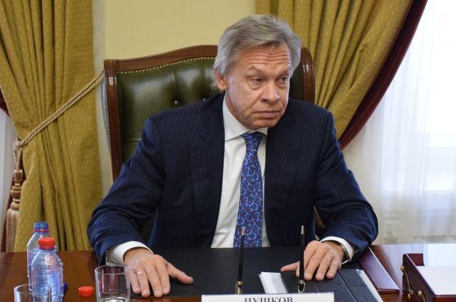 Пушков оценил реакцию Помпео на отставку правительства РФ photo