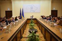 Кабмин обнародовал информацию о зарплатах министров