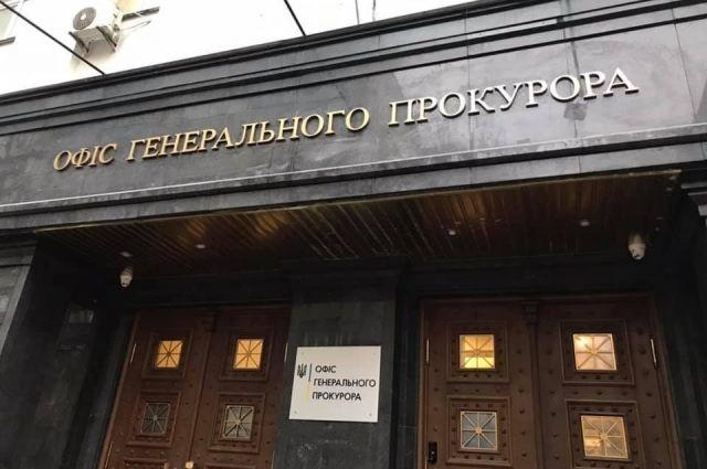 Прокуратура объявила о подозрении экс-помощнику нардепа: подробности