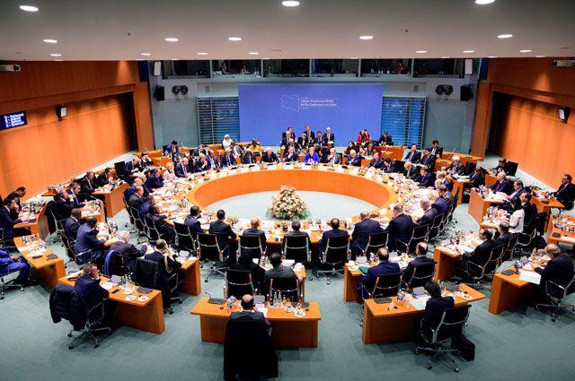 Берлинская конференция по Ливии.
