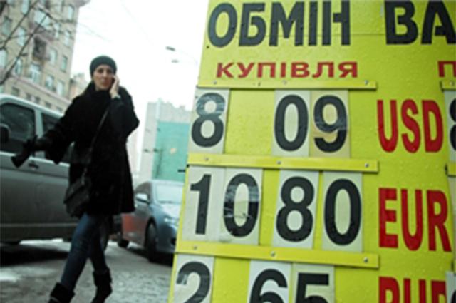 В Нацбанке заявили об отмене расписываться на чеках при обмене валют