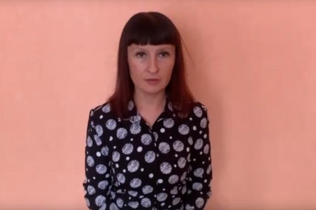 Светлана Иваницкая