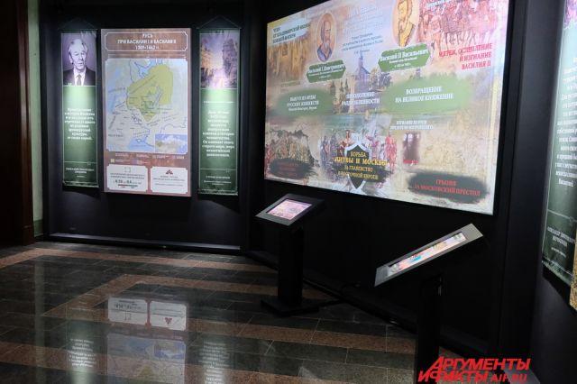 Музей оснащён уникальным мультимедийным оборудованием.