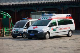 Четвертый человек скончался в КНР от нового типа коронавируса