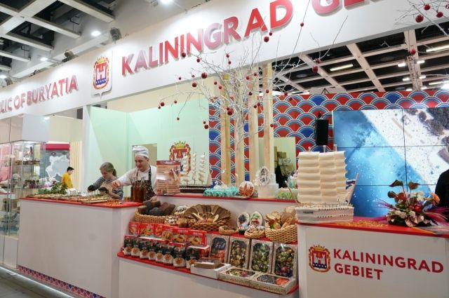 Дегустация калининградских продуктов пройдёт на выставке в Берлине