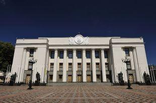 Депутат Рады раскритиковал Зеленского за намерение посетить форум в Израиле