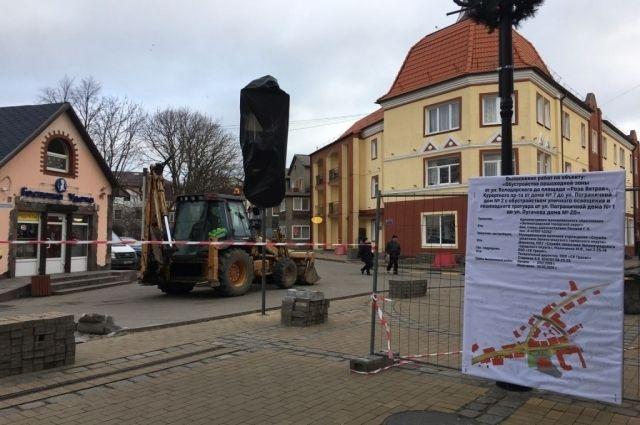 В Зеленоградске началось обустройство новой пешеходной зоны