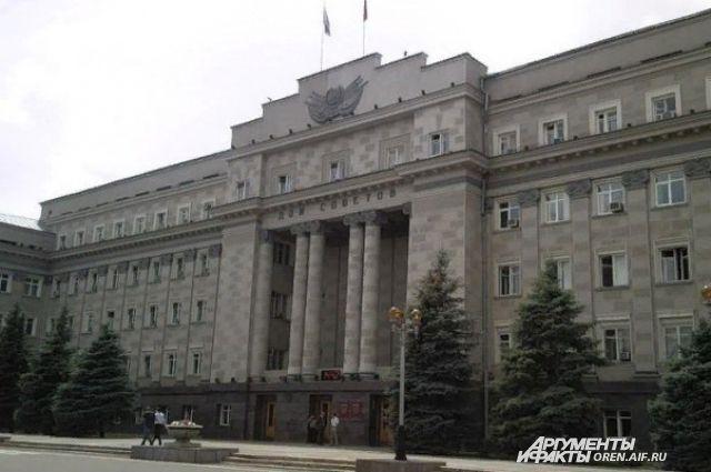 В правительстве Оренбургской области назначили еще одного чиновника