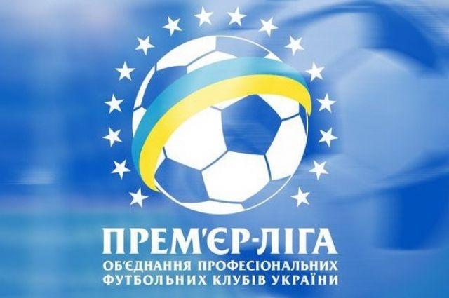 Украинская премьер-лига вошла в топ-25 мировых футбольных чемпионатов