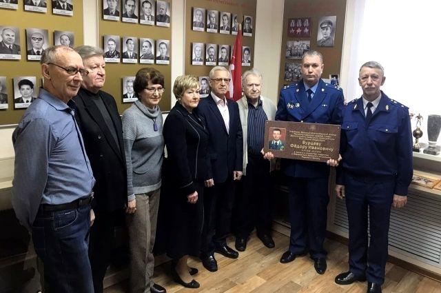 21 января копию памятной доски передали в музей пермской прокуратуры.