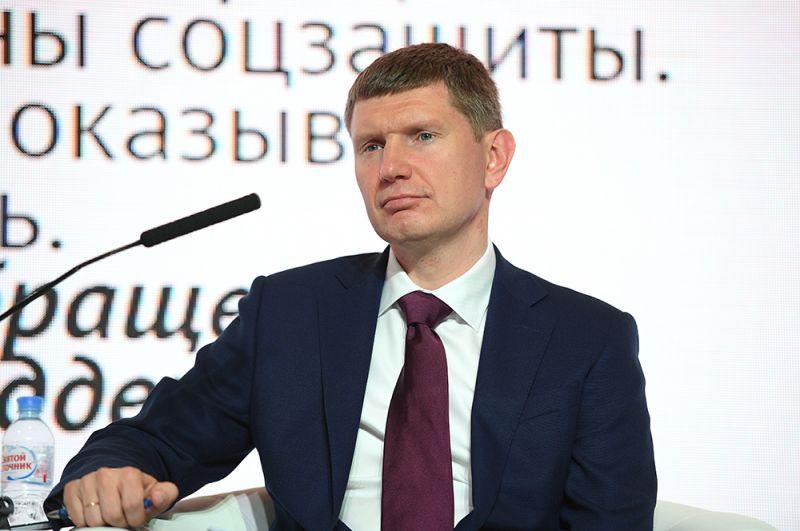 Вместо прежнего главы Минэкономразвития Максима Орешкина назначен Максим Решетников (губернатор Пермского края).