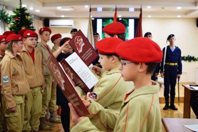 Ряды юнармейцев пополнят 70 тюменских школьников