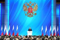 Обращаясь к собравшимся, Владимир Путин сделал акцент на масштабных задачах, которые стоят перед страной.