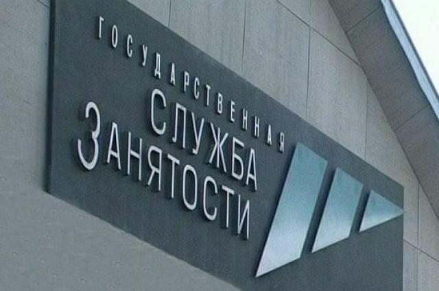 В Калининграде молодые мамы получили первые образовательные сертификаты