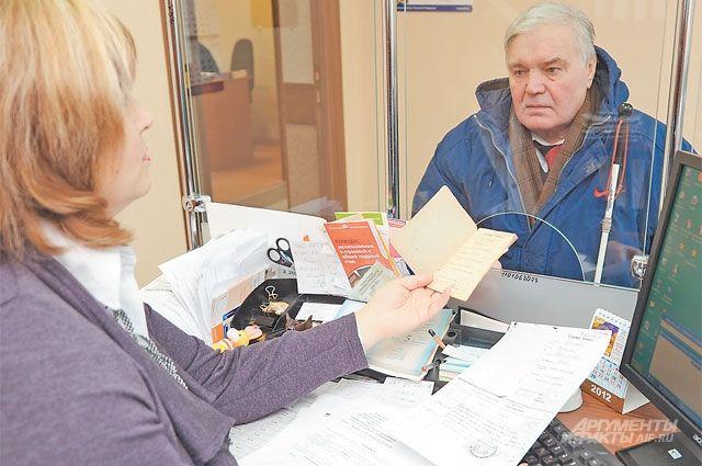 Теперь  пенсионеры, чьё обеспечение «не дотягивает» до прожиточного минимума, получают две квитанции.