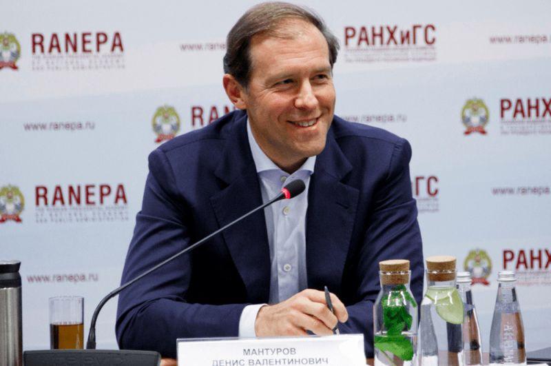 Денис Мантуров остался министром промышленности и торговли.