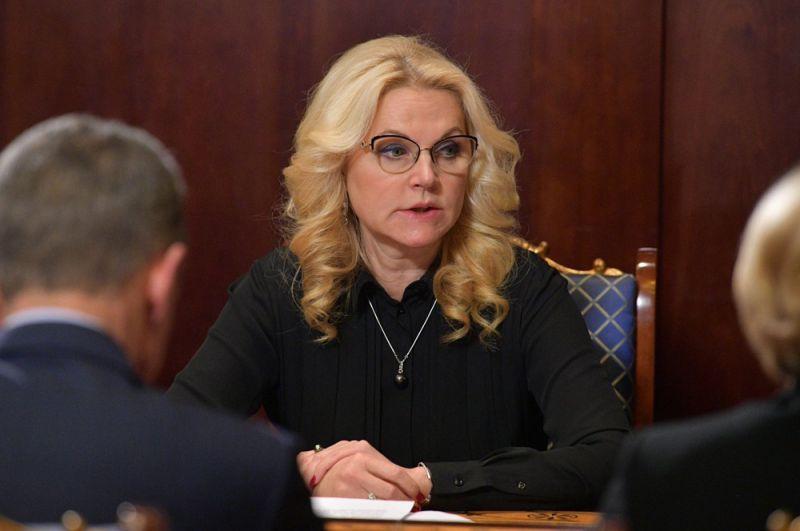 Татьяна Голикова осталась в должности вице-премьера, она продолжит курировать вопросы социальной политики.