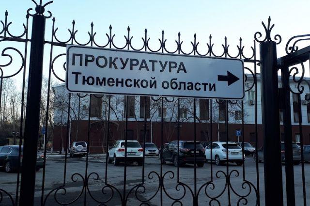 Тюменский суд наказал пьяного водителя из Сургута годом колонии