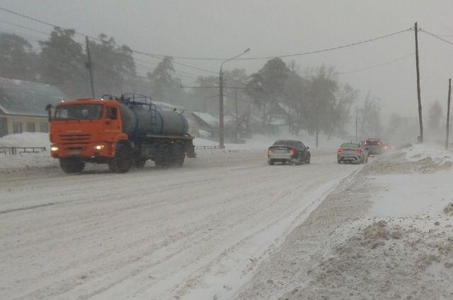 На дорогах возможно ухудшение видимости из-за осадков.