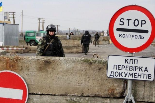 Правила пересечения админграницы с Крымом: погранслужба опровергла фейк